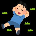 hirune_soto_boy