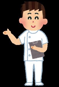 job_nurse_man