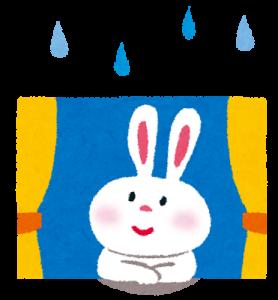 _tsuyu_usagi